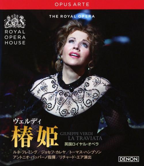 【中古】ヴェルディ:歌劇「椿姫」英国ロイヤル・オペラ2009 【ブルーレイ】/アントニオ・パッパーノ