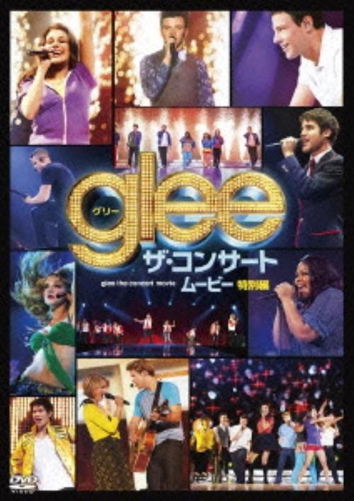 【中古】glee/グリー ザ・コンサート・ムービー 特別編 【DVD】/コーリー・モンテース