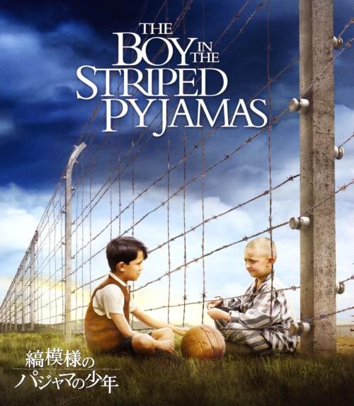 【中古】縞模様のパジャマの少年 【ブルーレイ】/エイサ・バターフィールド