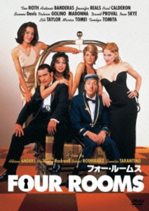 【中古】フォー・ルームス 【DVD】/ティム・ロス