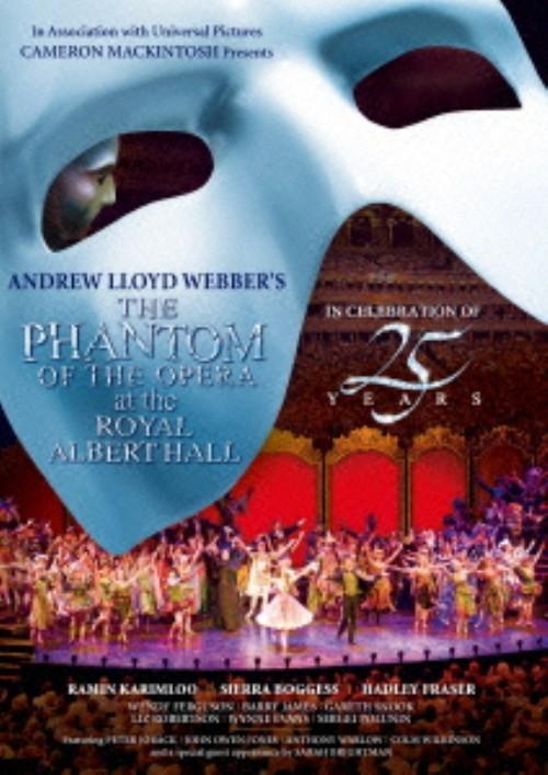 【中古】オペラ座の怪人 (2011) 25周年記…in ロンドン 【DVD】/ラミン・カリムルー