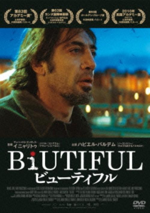 【中古】BIUTIFUL ビューティフル 【DVD】/ハビエル・バルデム