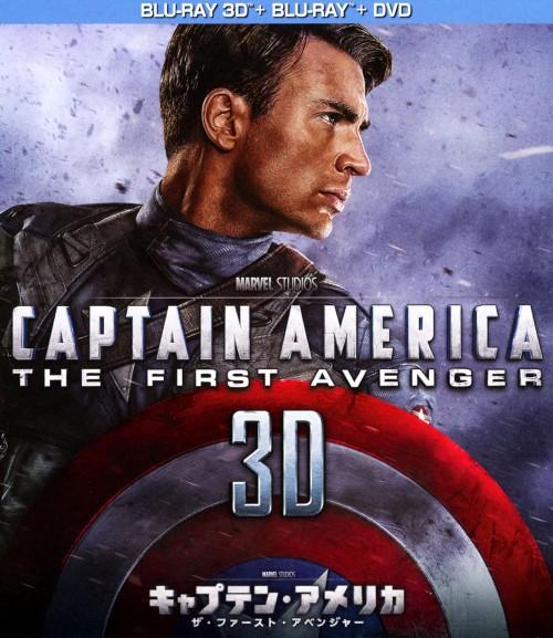 【中古】キャプテン・アメリカ ザ・ファースト・アベンジ…3Dスーパーセット 【ブルーレイ】/クリス・エヴァンス