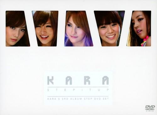 【中古】初限)KARA/STEP IT UP 【DVD】/KARA