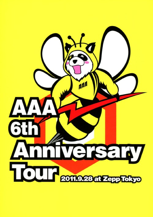 【中古】AAA/6th Anniversary Tour 2011.9.28 at… 【DVD】/AAA