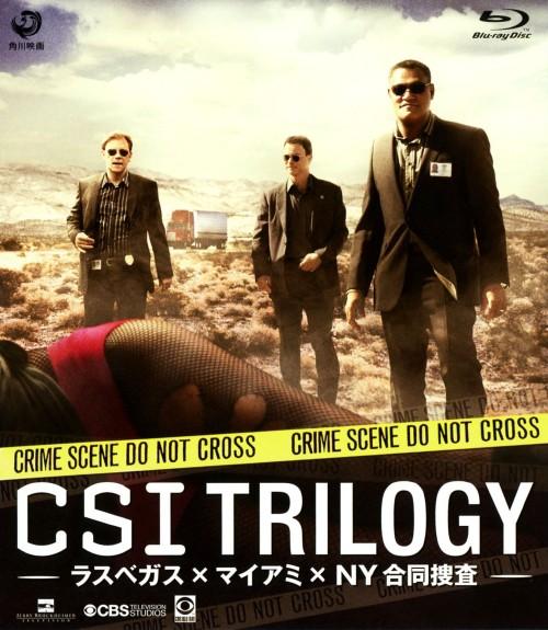 【中古】CSI:トリロジー -ラスベガス×マイアミ×NY合同捜査-【ブルーレイ】/デヴィッド・カルーソ