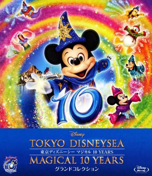 【中古】東京ディズニーシー マジカル 10 YE…グランドコレクション 【ブルーレイ】