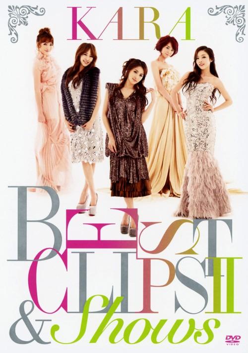 【中古】初限)KARA BEST CLIPS 2 & SHOWS 【DVD】/KARA