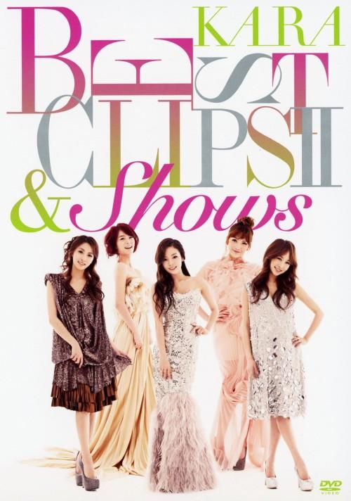 【中古】KARA BEST CLIPS 2 & SHOWS 【DVD】/KARA