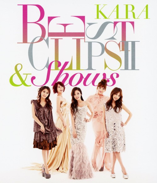 【中古】KARA BEST CLIPS 2 & SHOWS 【ブルーレイ】/KARA