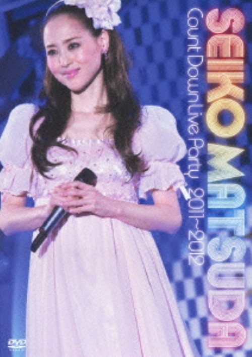【中古】Seiko Matsuda COUNT DOWN LIVE…2011-2012 【DVD】/松田聖子