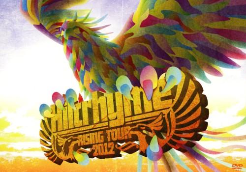【中古】Hilcrhyme RISING TOUR 2012 【DVD】/ヒルクライム