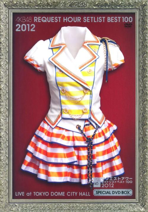 【中古】AKB48 リクエストア…Everyday、カチューシャVer. 【DVD】/AKB48