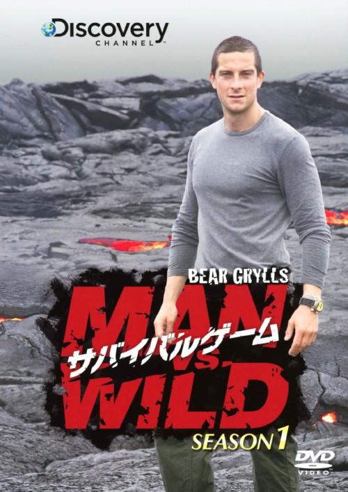 【中古】サバイバルゲーム MAN VS. WILD 1st BOX 【DVD】/ベア・グリルス