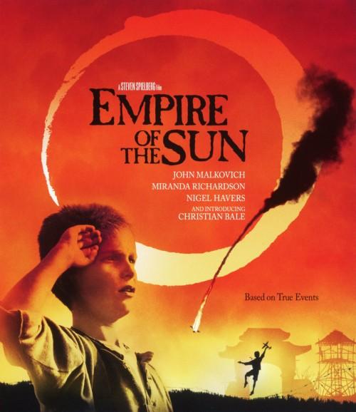【中古】太陽の帝国 【ブルーレイ】/クリスチャン・ベール