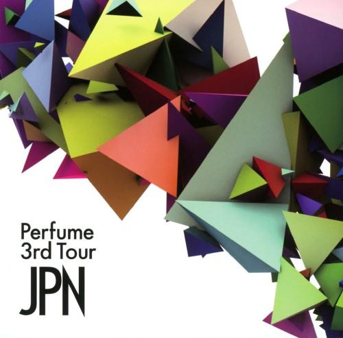 【中古】Perfume 3rd Tour 「JPN」 【DVD】/Perfume