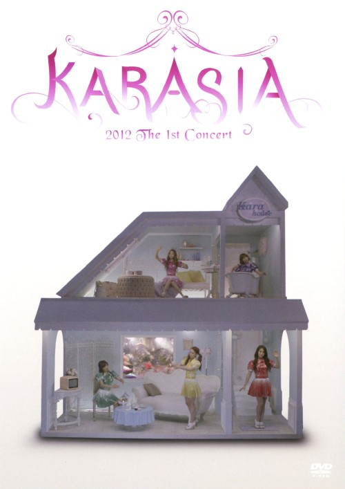 【中古】KARA/1st JAPAN TOUR 2012 KARASIA 【DVD】/KARA