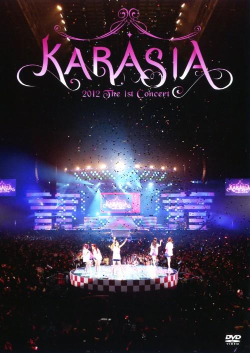 【中古】KARA/1st JAPAN TOUR 2012 KARASIA 【DVD】/KARA