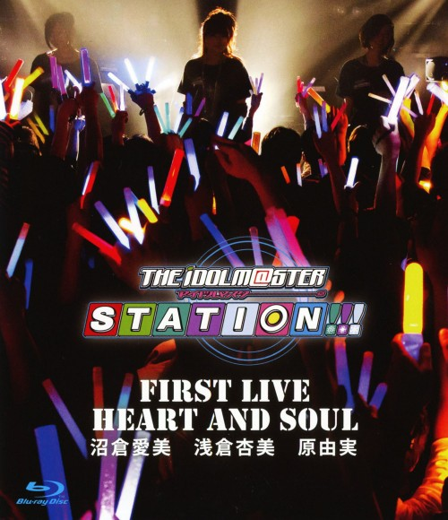 【中古】THE IDOLM@STER STATION!!! First Live H… 【ブルーレイ】/沼倉愛美
