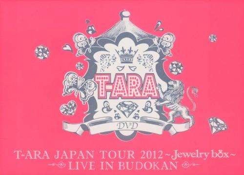 【中古】初限)T-ARA/JAPAN TOUR 2012 Jewelry b… 【DVD】/T−ARA