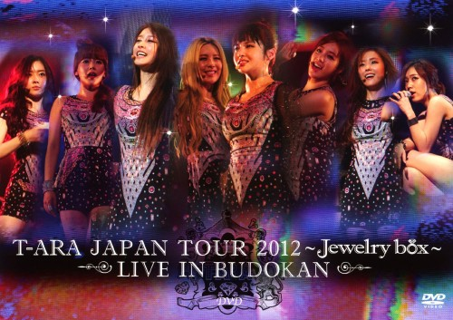 【中古】T-ARA/JAPAN TOUR 2012 Jewelry box LIV… 【DVD】/T−ARA