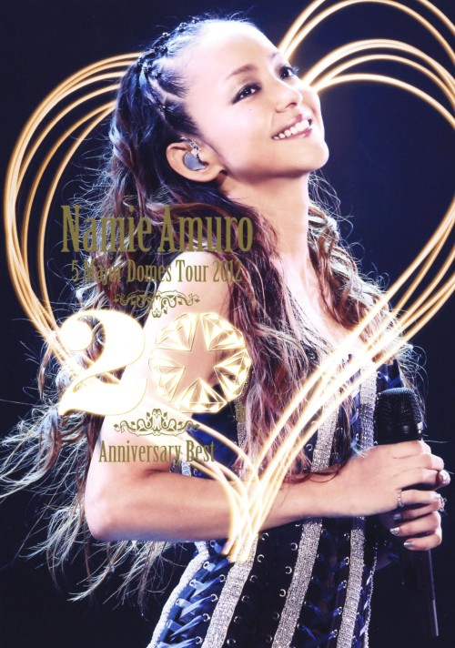 【中古】namie amuro 5 Major Domes Tour 2012… 【DVD】/安室奈美恵