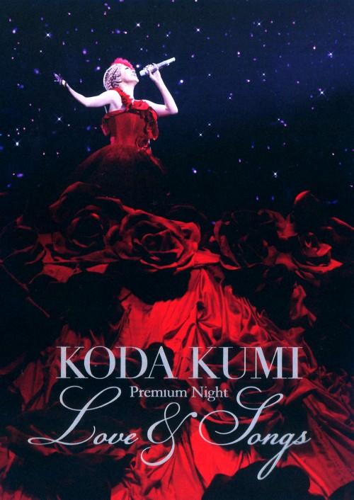 【中古】Koda Kumi Premium Night Love&Songs 【DVD】/倖田來未