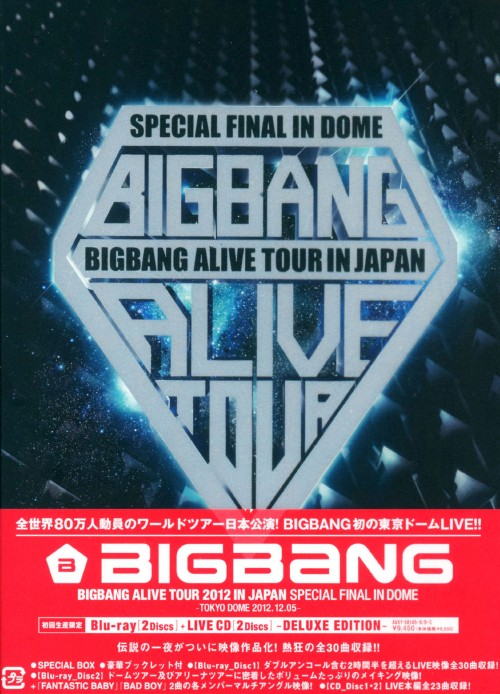 【中古】初限)BIGBANG ALIVE TOUR 2012 IN JAPAN… 【ブルーレイ】/BIGBANG