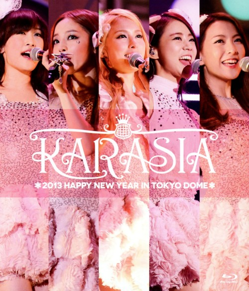 【中古】初限)KARASIA 2013 HAPPY NEW YEAR in T… 【ブルーレイ】/KARA
