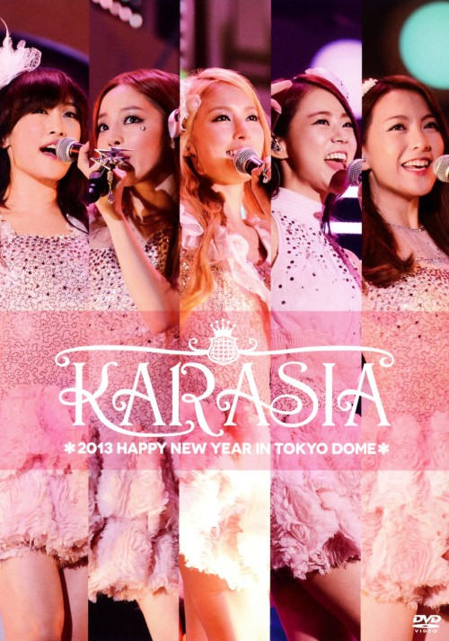 【中古】初限)KARASIA 2013 HAPPY NEW YEAR in T… 【DVD】/KARA