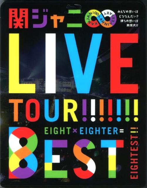 【中古】KANJANI∞ LIVE TOUR!! 8EST みんなの想… 【ブルーレイ】/関ジャニ∞