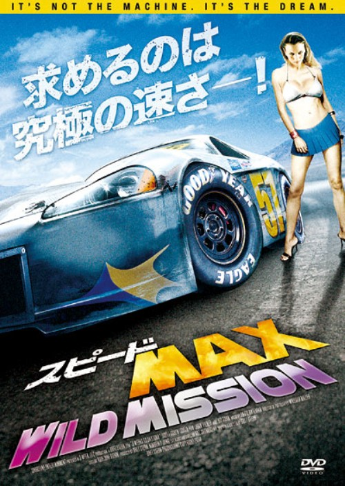 【中古】スピードMAX WILD MISSON 【DVD】/スコット・コーエン