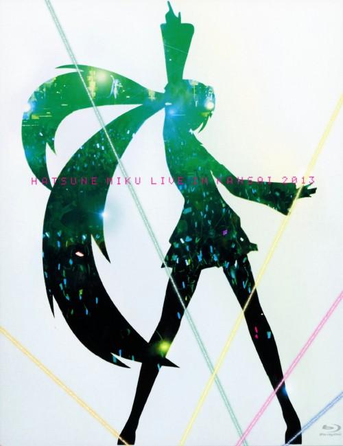 【中古】初音ミク ライブパーティー2013 in Kansai(ミクパ) 【ブルーレイ】