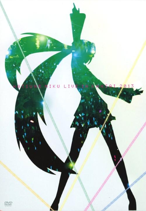 【中古】初音ミク ライブパーティー2013 in Kansai(ミクパ) 【DVD】
