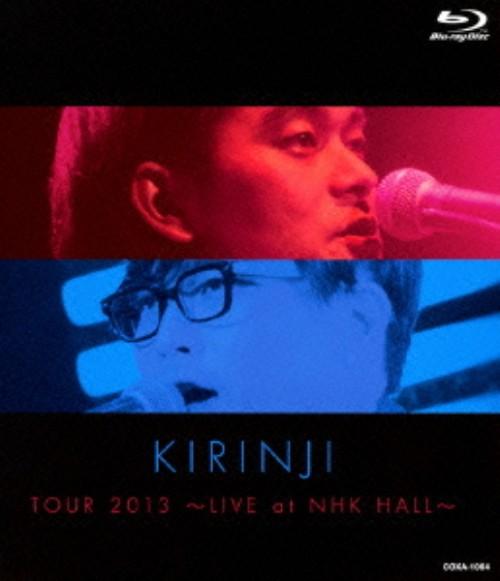 【中古】KIRINJI TOUR 2013 LIVE at NHK HALL 【ブルーレイ】/キリンジ