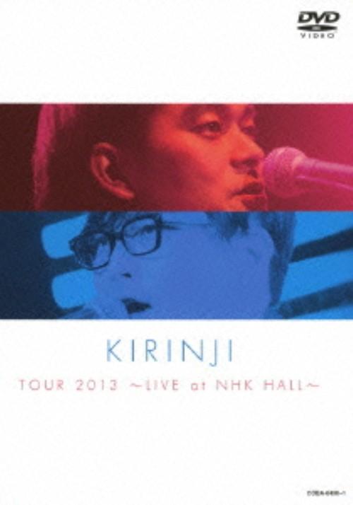 【中古】KIRINJI TOUR 2013 LIVE at NHK HALL 【DVD】/キリンジ