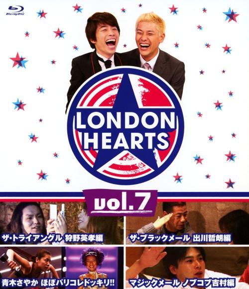【中古】7.LONDONHEARTS 【ブルーレイ】/ロンドンブーツ1号2号