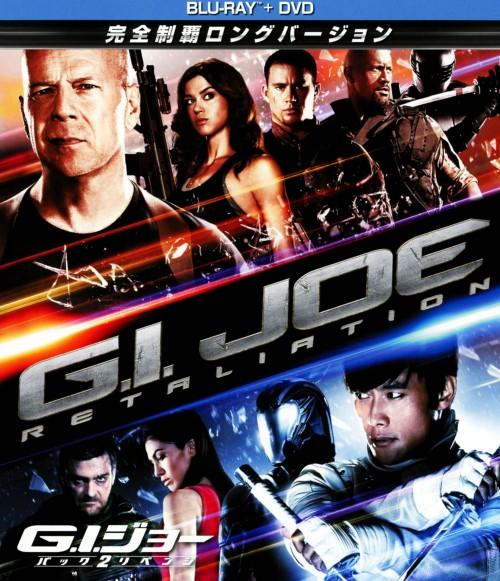 【中古】2.G.I.ジョー バック2リベンジ BD+DVDセット 【ブルーレイ】/ブルース・ウィリス
