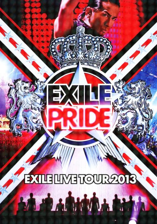【新品】EXILE LIVE TOUR 2013 EXILE PRIDE (2枚組) 【DVD】/EXILE