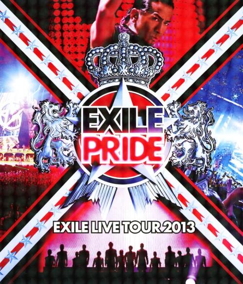 【中古】EXILE LIVE TOUR 2013 EXILE PRIDE (2枚組) 【ブルーレイ】/EXILE