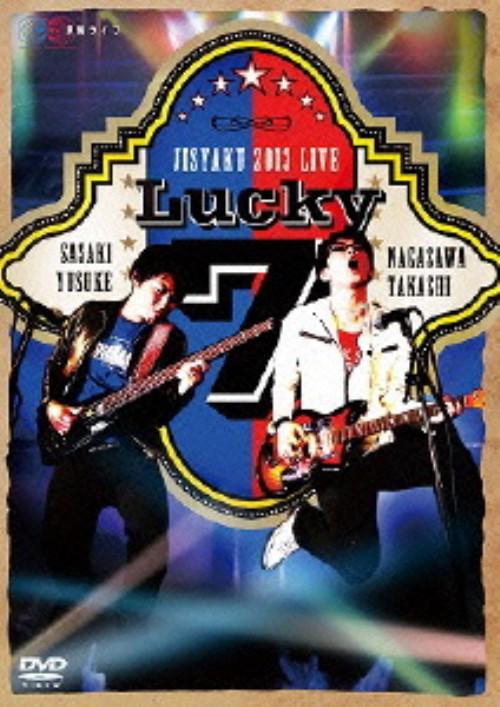 【中古】磁石/単独ライブ Lucky7 【DVD】/磁石