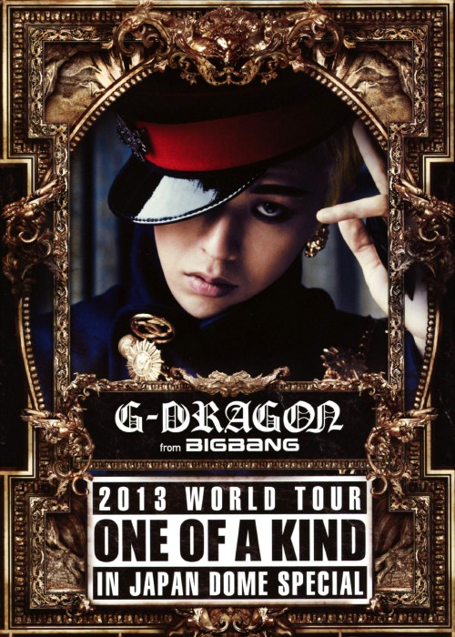 【中古】2013 WORLD TOUR-ONE OF A …JAPAN… 【ブルーレイ】/G−DRAGON