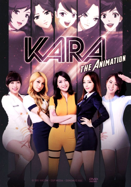 【中古】KARA THE ANIMATION 【DVD】/KARA