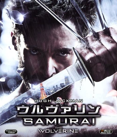 【中古】初限)ウルヴァリン:SAMURAI ブルーレイ&DVD 【ブルーレイ】/ヒュー・ジャックマン