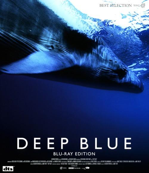 【中古】ディープ・ブルー ブルーレイ・ED (2003) 【ブルーレイ】