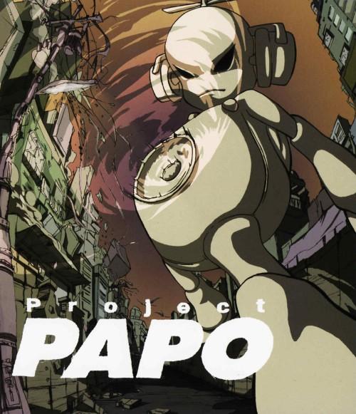 【中古】Project PAPO 【ブルーレイ】