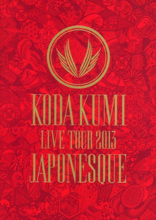 【中古】KODA KUMI LIVE TOUR 2013 〜JAPONESQUE〜 【DVD】/倖田來未