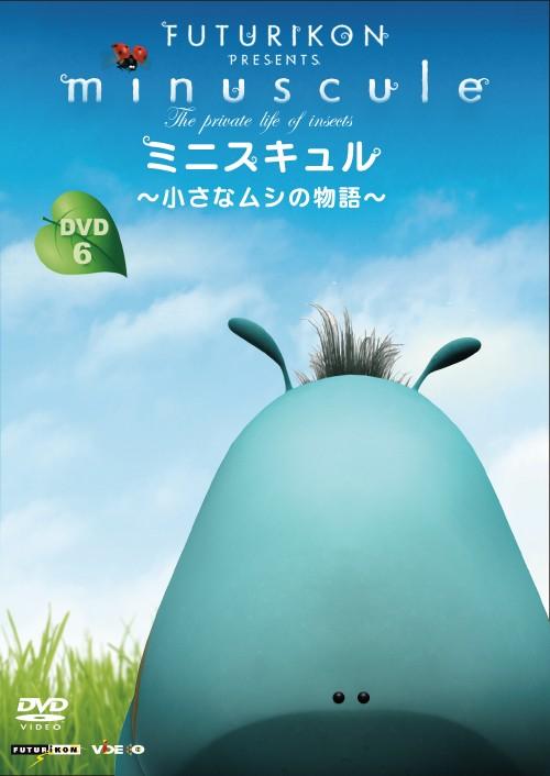 【中古】6.ミニスキュル 小さなムシの物語 【DVD】