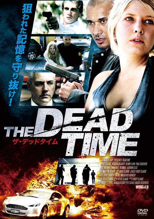 【中古】THE DEADTIME ザ・デッドタイム 【DVD】/ロディ・クロード