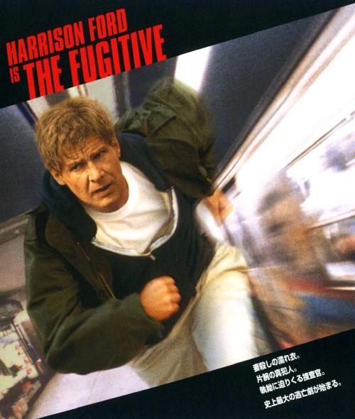 【中古】逃亡者 (1993) 【ブルーレイ】/ハリソン・フォード